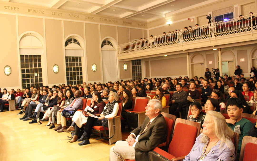 2019 Fulbright Welcome Concert and Reception